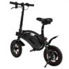 Electric Bicycle Ancheer 130