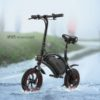 Electric Bicycle Ancheer 135