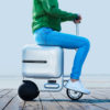 Airwheel SE3 rideable suitcase 607